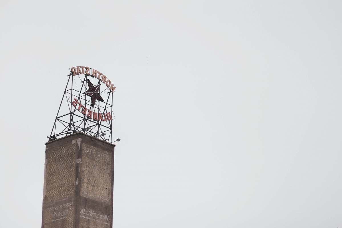 stock photos free  of architecture North Star metal frame signage tower