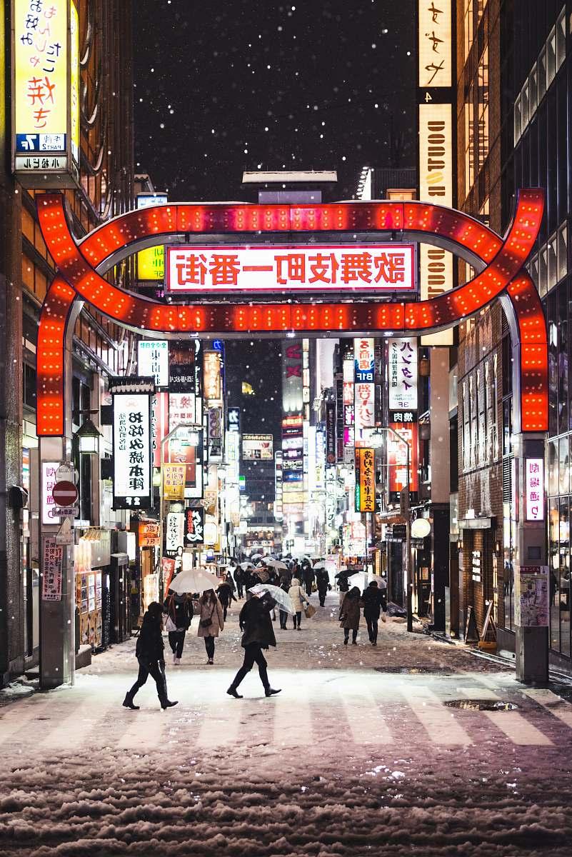 stock photos free  of city people walking on streets at night kabukicho