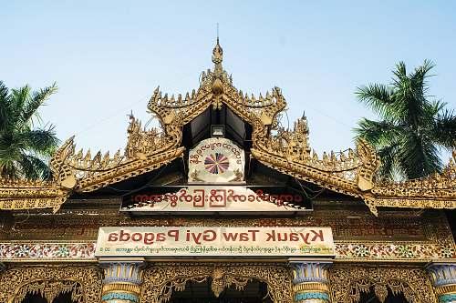 building Kyauk Taw Gyi Pagoda book