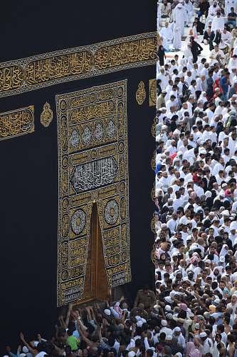 architecture people gathering inside Mecca mecca