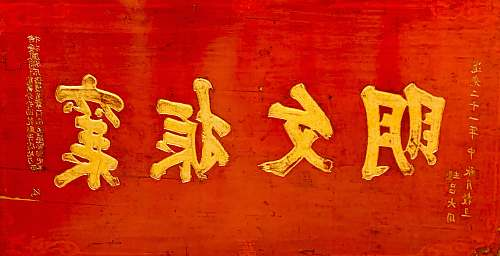 art yellow Chinese text text