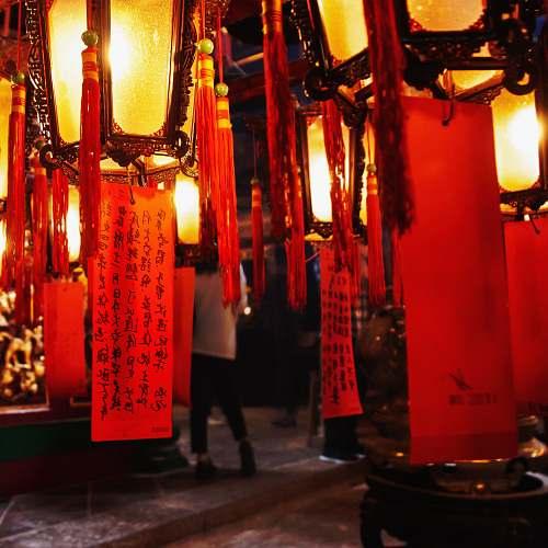 human yellow lantern lamp lantern