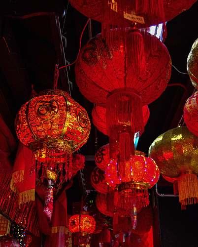 lamp hanging red Chinese lanterns during night lantern