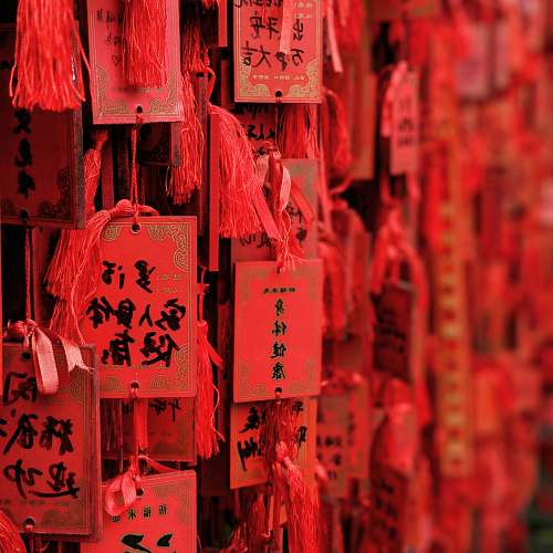 china hanging signage lot text