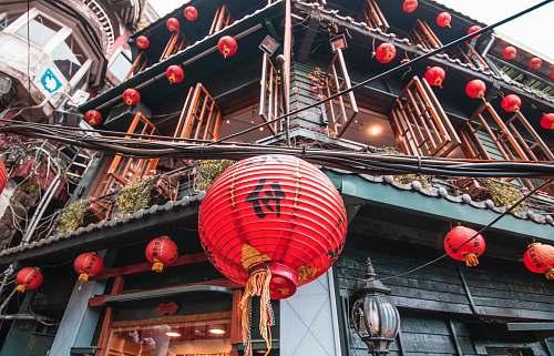 lamp red Chinese lantern hanging on building lantern