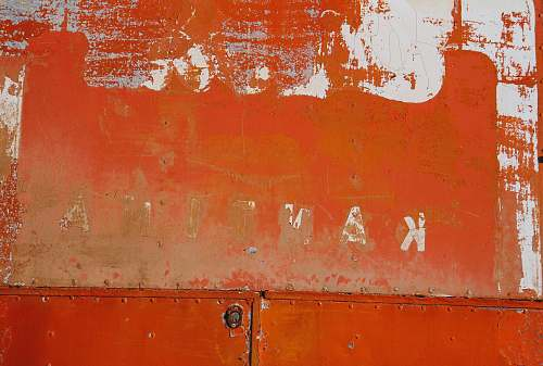 rust red metal case wall