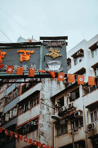 building flag of Hong Kong and China buntings city
