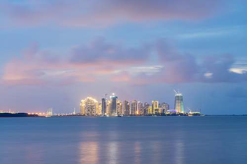 city city skyline during daytime building