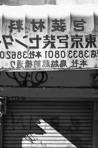 text grayscale photography of store sign tokyo