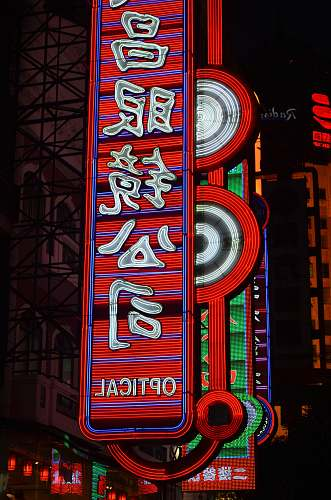 neon red and white LED signage shanghai