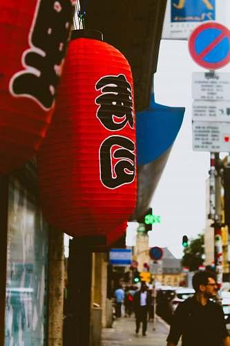 human red inflatable signage lantern